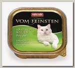 Консервы для кастрированных котов и стерилизованных кошек Animonda Vom Feinsten for castrated cats, с отборной индейкой
