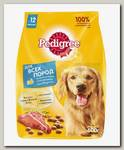 Сухой корм для взрослых собак всех пород Pedigree с говядиной