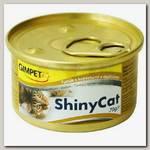 Консервы для кошек Gimpet Shiny Cat, со вкусом тунца и креветками