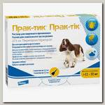 Капли на холку для собак 11-22 кг Elanco Prac-tic Прак-тик (3 пипетки)