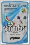 Консервы для кошек Simba Cat Pouch форель с треской, (пауч)