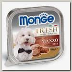 Консервы для собак Monge Dog Fresh говядина