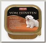 Консервы для щенков и юниоров Animonda Vom Feinsten Junior домашняя птица и печень