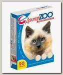 Витамины для кошек Доктор ZOO Здоровый иммунитет 90 табл.
