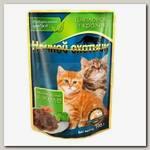 Консервы для котят Ночной охотник кусочки в желе с цыпленком и кроликом (пауч)