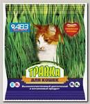 Травка для кошек АВЗ, смесь семян злаковых трав, 30 г/пак.