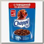 Консервы для собак Chappi говядина по-домашнему (пауч)