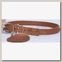 Ошейник для животных Collar кожаный двойной, коричневый, 38-50 см