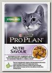 Консервы для стерилизованных кошек Pro Plan Nutrisavour Sterilised, индейка в желе (пауч)