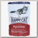 Консервы для кошек Happy Cat нежные кусочки в соусе Кролик