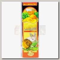 Палочки для морских свинок и кроликов Катрин Абрикос 2шт