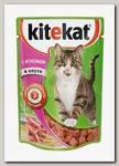 Консервы для кошек Kitekat ягненок в соусе