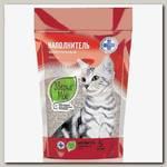 Наполнитель для кошачьего туалета Зверьё Моё Макси минеральный впитывающий