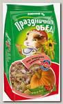 Корм для морских свинок Зоомир Праздничный обед