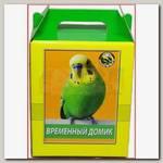 Переноска для птиц ВАКА картонная