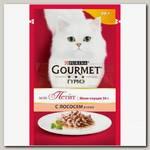 Консервы для кошек Gourmet Mon Petit, с лососем, пауч
