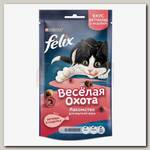 Лакомство для кошек Felix Весёлая охота, со вкусом ветчины и индейки, Пауч