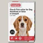 Ошейник для собак Beaphar Flea & Tick collar for Dog от блох и клещей, черный, 65 см