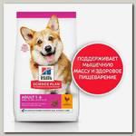 Сухой корм Hill's Science Plan для взрослых собак мелких пород для поддержания здоровья кожи и шерсти, с курицей