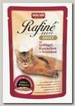 Консервы для кошек Animonda Rafine Soupe Adult с домашней птицей, кроликом и ветчиной (пауч)