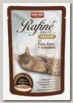 Консервы для кошек старше 7 лет Animonda Rafine Soupe Adult коктейль из мяса индейки, утки и ветчины (пауч)