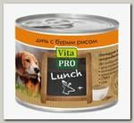Консервы для собак VitaPro LUNCH, со вкусом дичи и бурым рисом