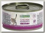 Консервы для кошек Nature's Protection Chicken & Shrimps с курицей и креветками