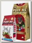 Корм для собак Puffins, жаркое из говядины