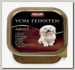 Консервы для собак Animonda Vom Feinsten ADULT оленина