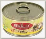 Консервы для кошек Berkley №7 индейка с сыром