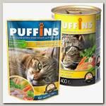 Консервы для кошек Puffins, кусочки мяса в желе со вкусом курицы