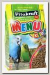 Основной корм для птенцов волнистых попугаев Vitakraft Menu Junior