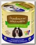 Консервы для взрослых собак Деревенские Лакомства Домашние обеды: тушёный кролик с сердечками и шпинатом