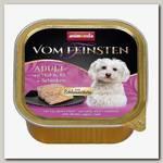 Консервы для собак Animonda Vom Feinsten Adult, Меню для гурманов с курицей, яйцом и ветчиной