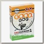 БИОошейник для собак GOOD Dog Антипаразитарный от блох и клещей, 65 см