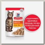 Влажный корм Hill's Science Plan для взрослых кошек для поддержания жизненной энергии и иммунитета, пауч с курицей в соусе