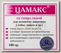Кормовая добавка для животных Цамакс со спирулиной, в период роста молодняк и при лактации 100 гр