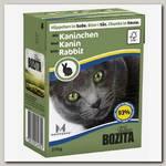 Консервы для кошек Bozita Feline Rabbit Tetra Pak Кусочки в соусе Кролик