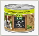 Консервы для собак VitaPro LUNCH, со вкусом домашней птицей и цукини