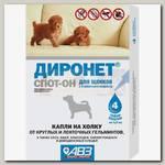 Капли для щенков АВЗ Диронет спот-он, при гельминтозах и арахно-энтомозах, 4 пипетки х 0,5 мл
