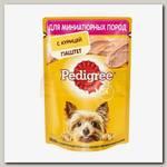 Консервы для взрослых собак мелких пород Pedigree паштет с курицей (пауч)