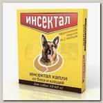 Капли от клещей и блох Инсектал для собак 40-60 кг