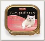 Корм для кошек Animonda Vom Feinsten ADULT сердце индейки