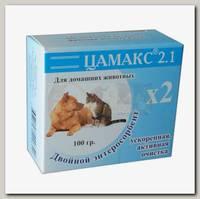 Двойной энтеросорбент для домашних животных Цамакс 2.1. 100 гр