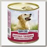 Консервы для собак Happy Dog Говядина с сердцем, печенью и рубцом