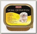 Консервы для собак Animonda Vom Feinsten Light Lunch облегченное меню, индейка и сыр