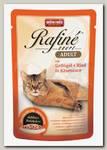 Консервы для взрослых кошек Animonda Rafine Adult с домашней птицей в сырном соусе (пауч)