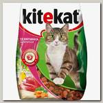Сухой корм для кошек Kitekat, аппетитная телятина