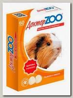 Витамины для морских свинок Доктор ZOO 60 табл.