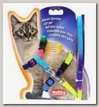 Шлейка для кошек Nobby Радуга